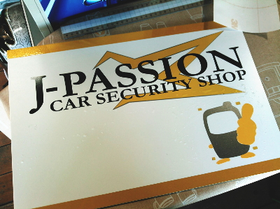 j-passion ジェイ・パッション 愛知県のカーセキュリティープロショップ1