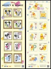 グリーティング切手(ディズニーキャラクター)
