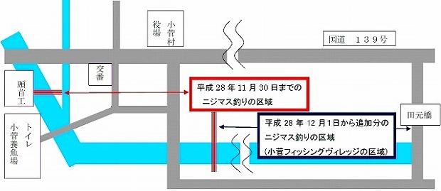 小菅アクセスMAP