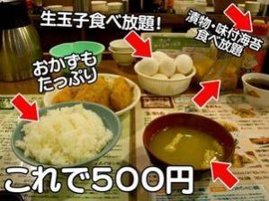 縺輔¥繧雲convert_20170118133813