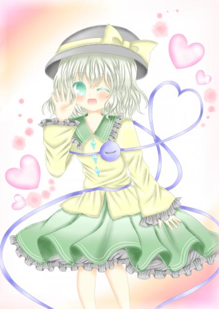 koisi-chann!!_convert_20120508121703.png