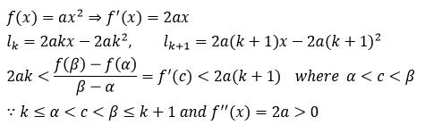 todai_2001_koki_math_3a_2.png