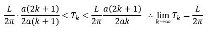 todai_2001_koki_math_3a_3.png