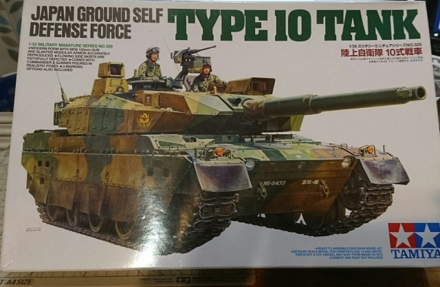type10tank_01.jpg