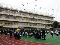 南山小学校開校140周年