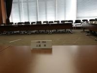 広域連合議会
