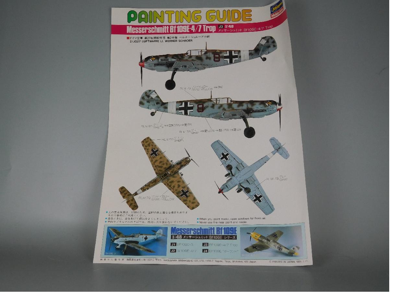 Bf109Trop7