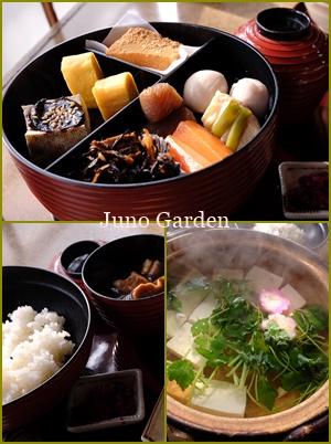 湯豆腐セット0170104