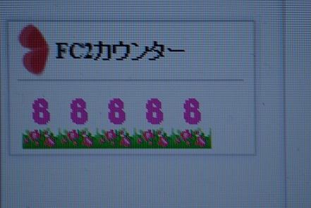 拍手0111