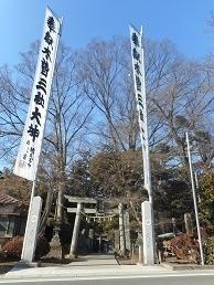 ⑮ 木曽三社神社 幟 20170102
