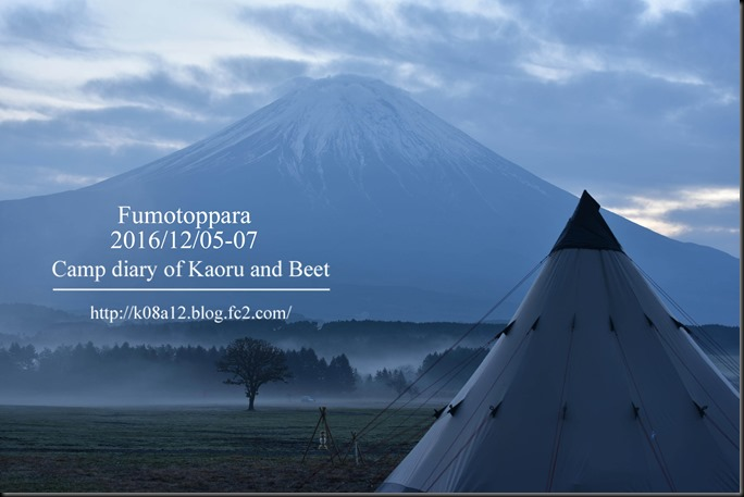 humotoppara201612-03