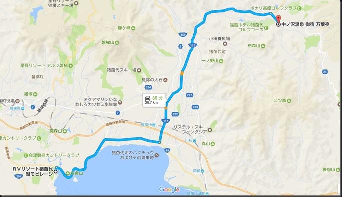 inawasiroko201701-11