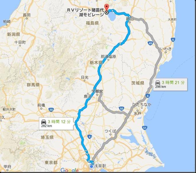 inawasiroko201701-1