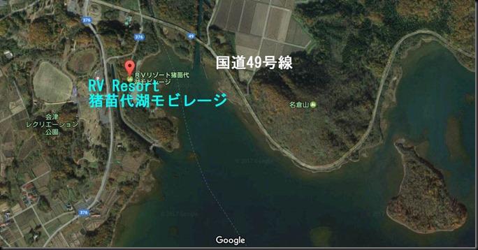 inawasiroko201701-4-11