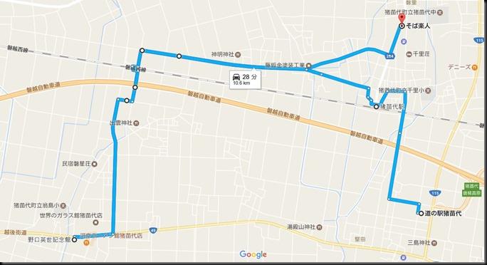 inawasiroko201701-7