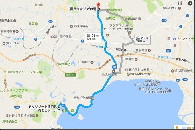 inawasiroko201701-9