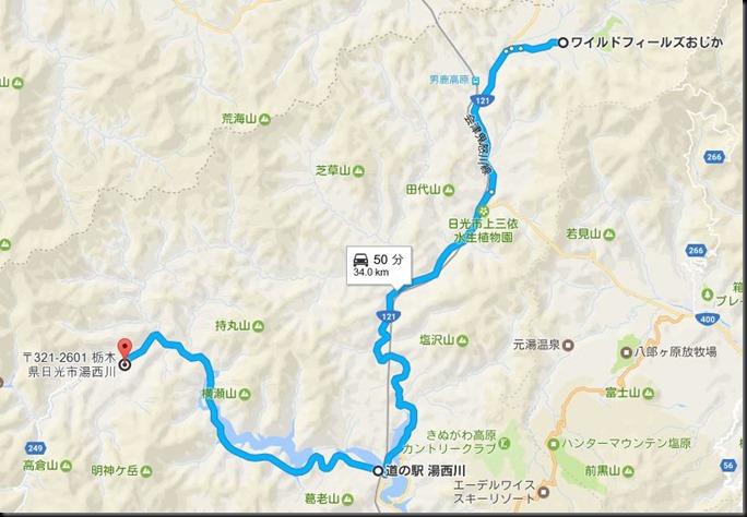 ojika201701-04