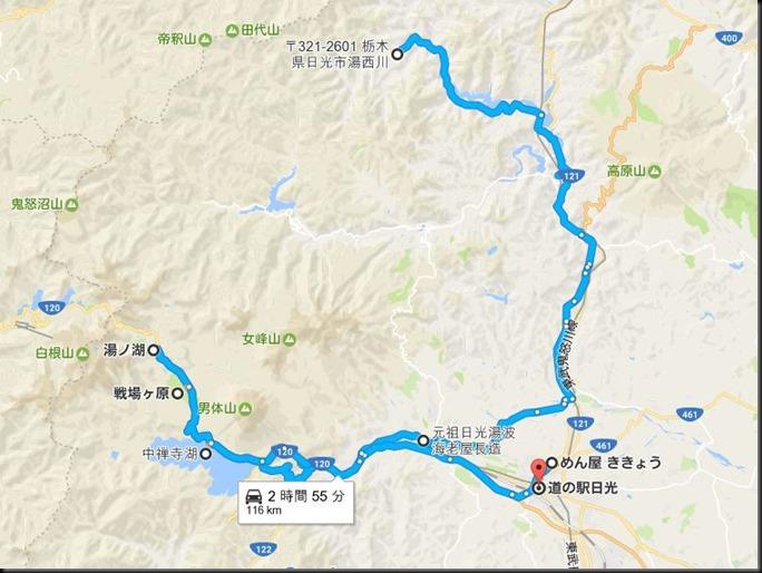 ojika201701-05