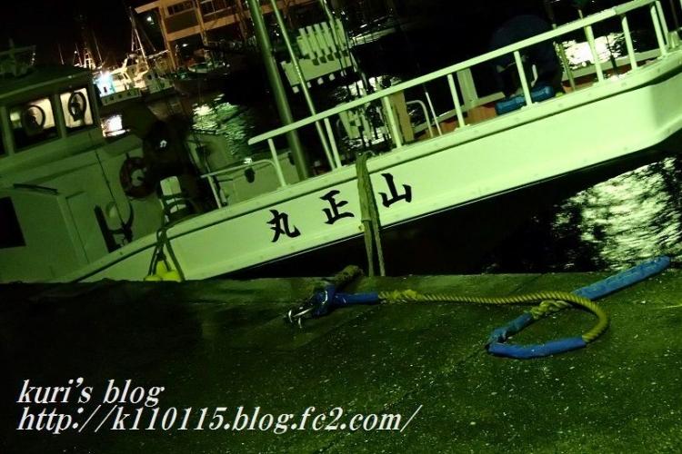 20161122大原山正丸ヒラマサ (2)