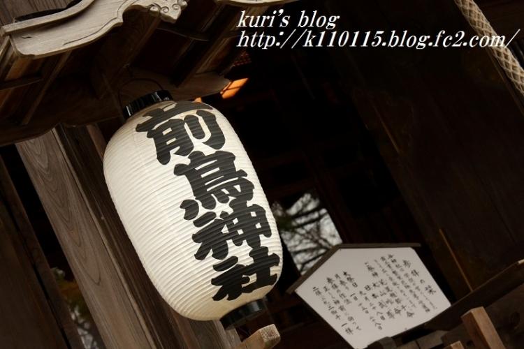 2017前鳥神社 (2)