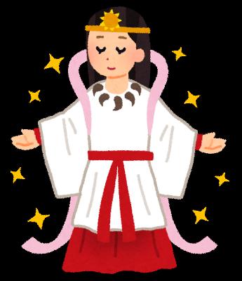 japan_amaterasu_oomikami.png
