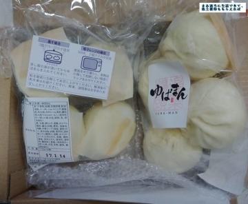 JALUX ゆばまんセット02 201609