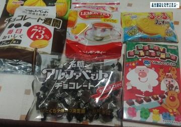 名糖産業 優待02 201609