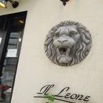 入口ライオン