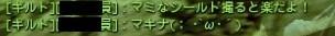 2016y12m06d_111932735.jpg