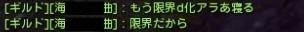 2016y12m06d_113340063.jpg