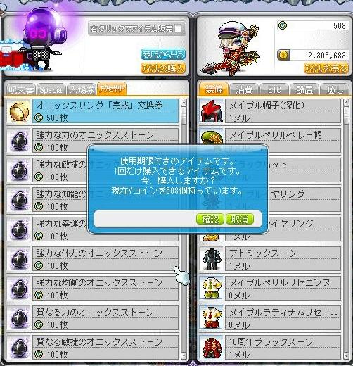 Maple170201_142512.jpg
