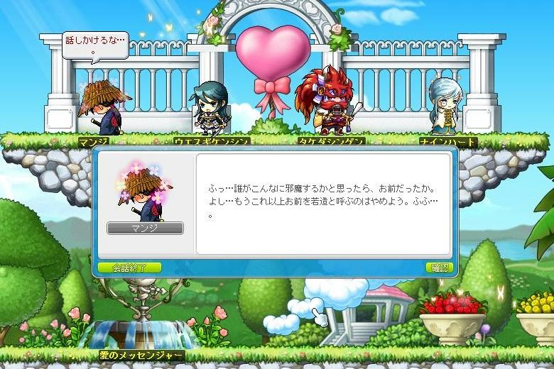 Maple170201_151851.jpg