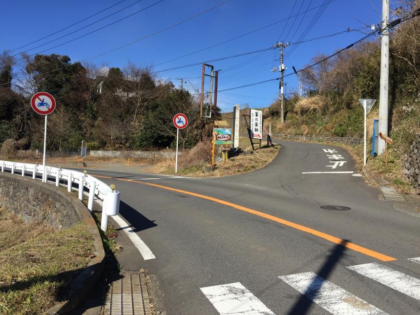 minenoyakushi04.jpg