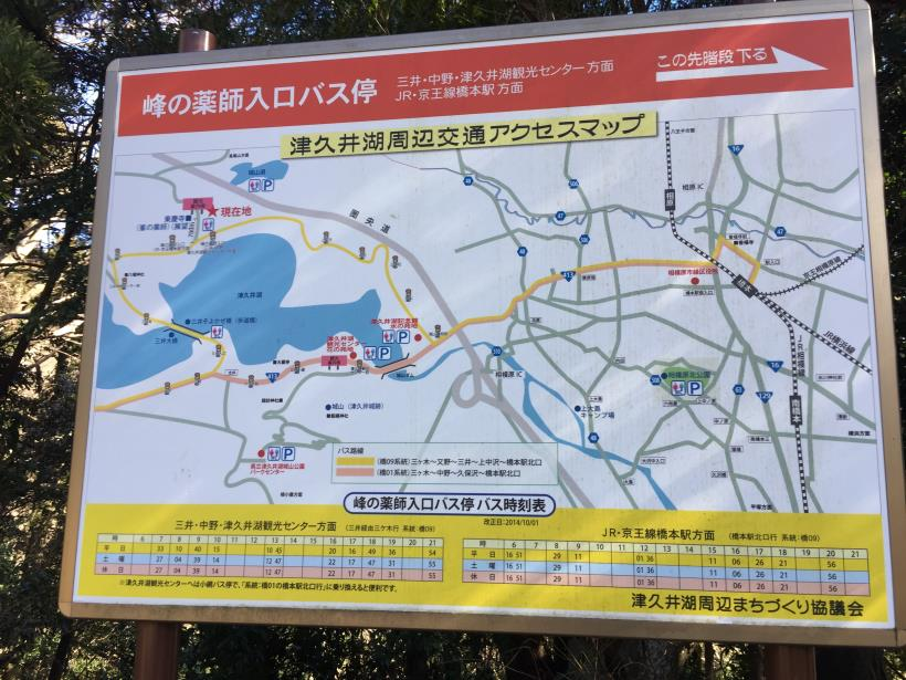 minenoyakushi44.jpg