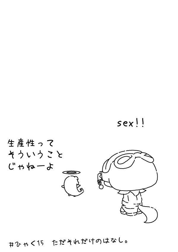 KAGECHIYO_115_after