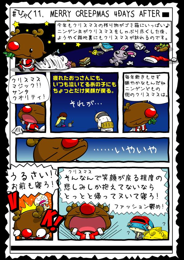 KAGECHIYO_111_blog