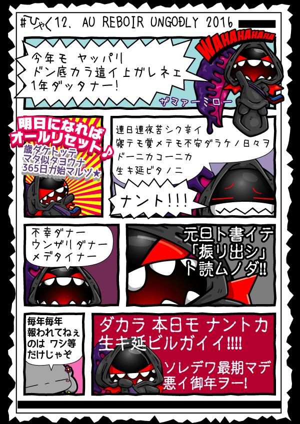 KAGECHIYO_112_blog
