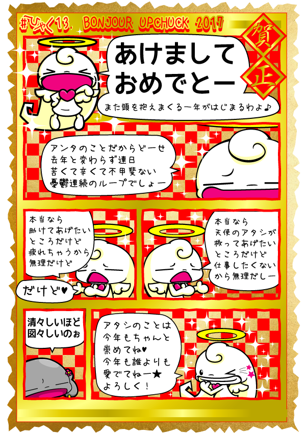 KAGECHIYO_113_blog