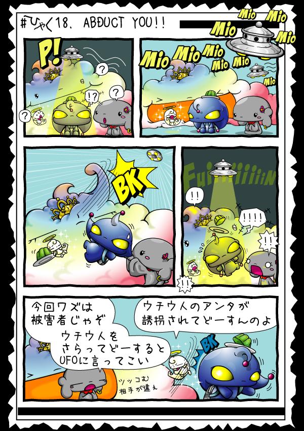 KAGECHIYO_118_blog