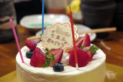161117ケーキ