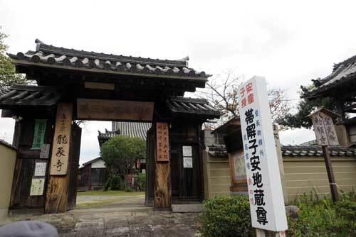 161125龍象寺