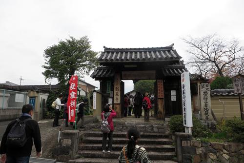 161201龍象寺