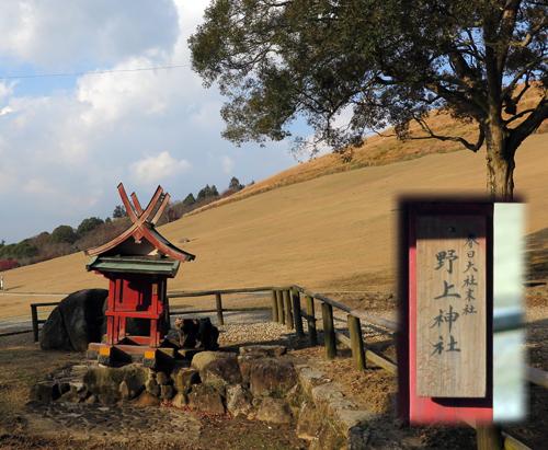 161209野上神社2