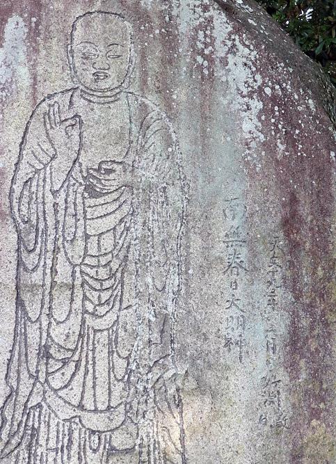 161209地蔵線刻銘