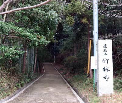 161226竹林寺