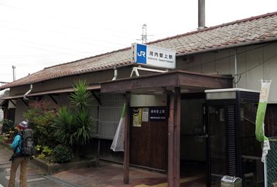 160101河内堅上駅