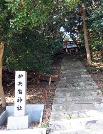 170101神奈備神社