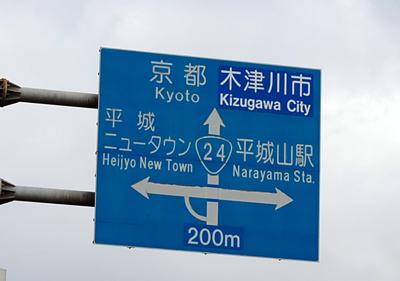 170105道路標示