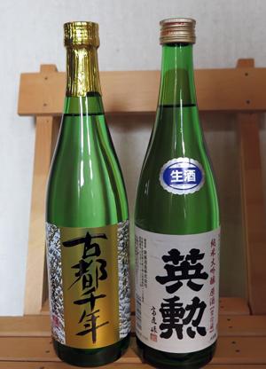 170115お酒