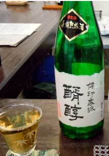 12.2古酒